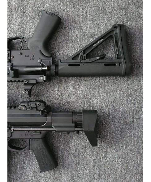 NEA CCS - Compact Carbine Stock